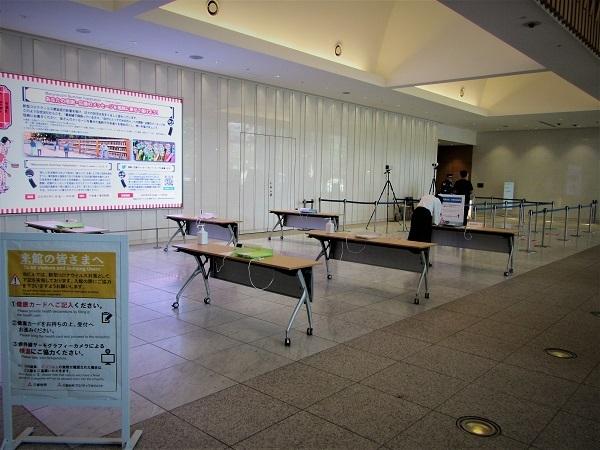2 20.8.20 東京丸ビル、谷中散策 (61)