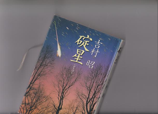 3 スキャン_20200927