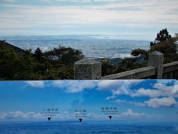 20.10.18 大山ハイク (54)