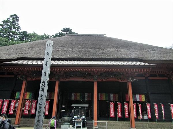 20.10.18 大山ハイク (110)