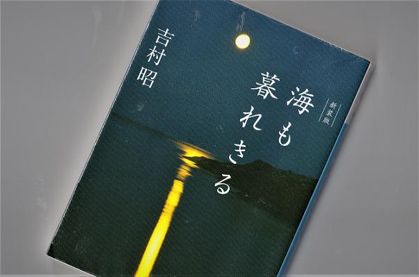 2 スキャン_20201024 (3)