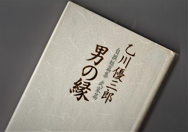 9 スキャン_20201104 (2)