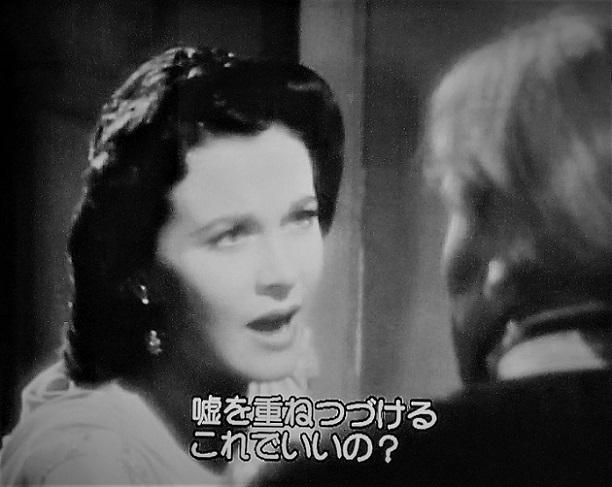 10 20.11.4 散歩の秋、映画「美女ありき」 (22)