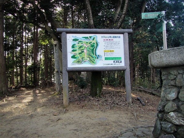 2 21.1.3 武蔵嵐山ー小倉城跡ー物見山 (80)