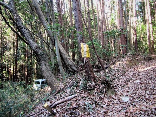 7 21.1.3 武蔵嵐山ー小倉城跡ー物見山 (159)
