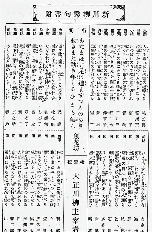 スキャン_20210105 (3)
