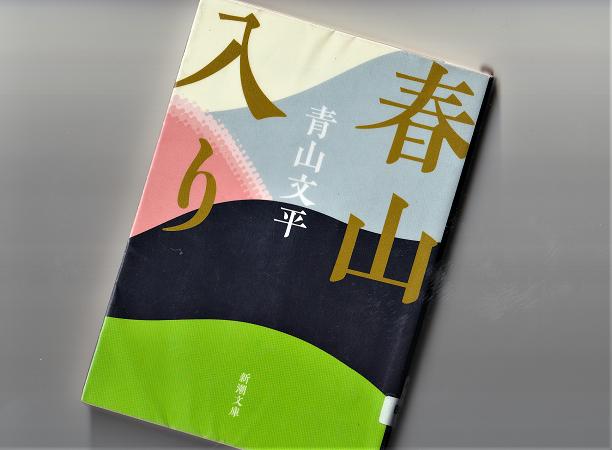 5 スキャン_20210121 (2)