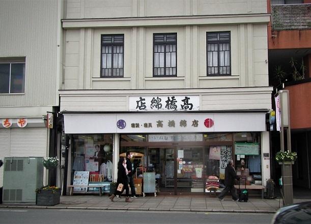 6 20.1.26  柿田川湧水公園 (118)