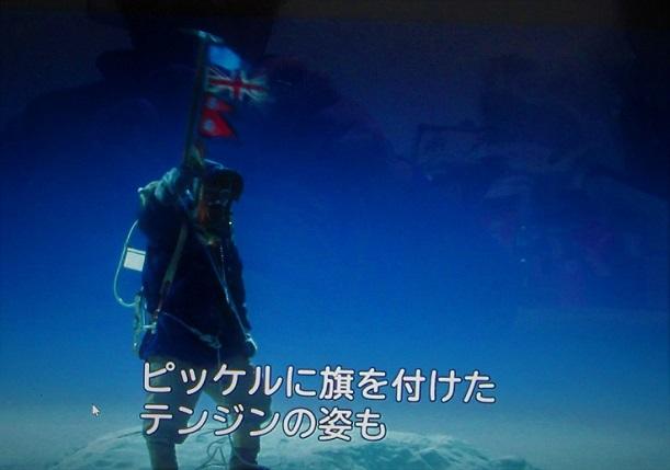 3 21.2.1 映画「ビヨンド・ザ・エッ] (96)