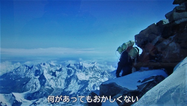 4 21.2.1 映画「ビヨンド・ザ・エ
