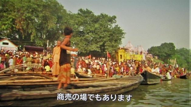 5 「ワイルドチャイナ3話