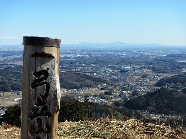 1 21.2.16 弓立山、弘法山、越生 (43)