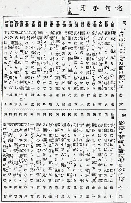 2 スキャン_20210309 (6)