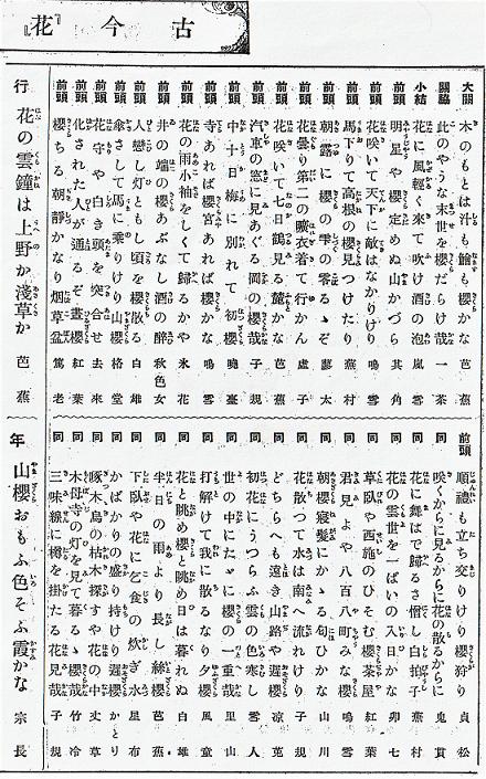 1 スキャン_20210309 (7)