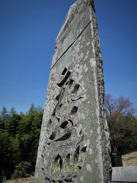 5 21.3.15 岩殿観音~物見山  (41)