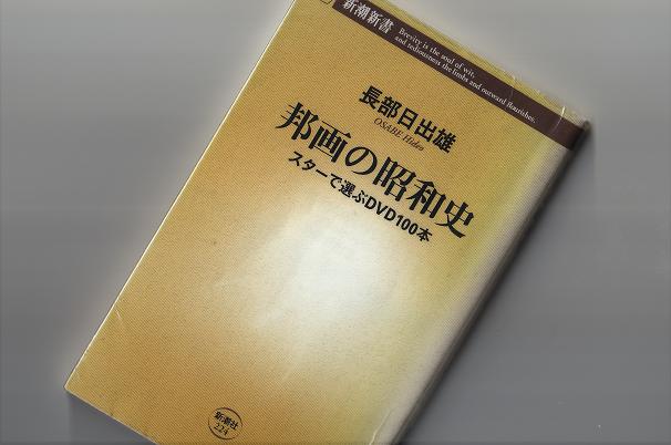 17 スキャン_20210330 (2)