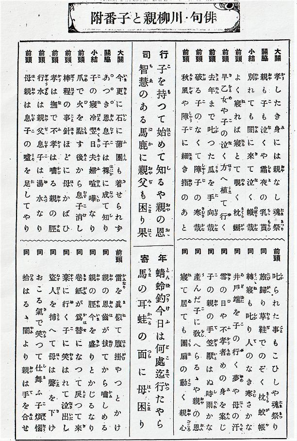 スキャン_20210402 (3)