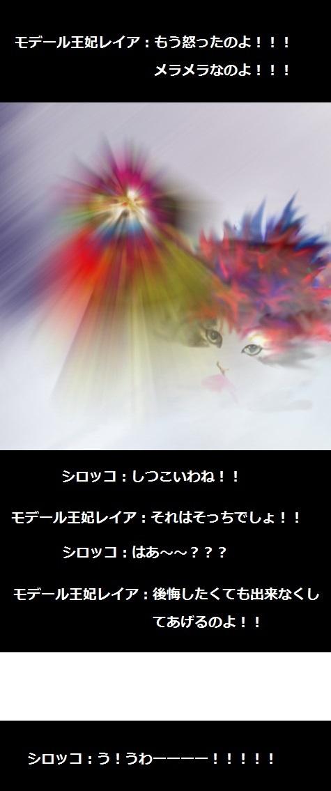 20200830104109afd.jpg