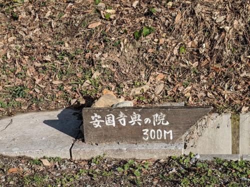 梅林公園15
