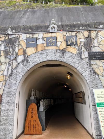 高塚地蔵16