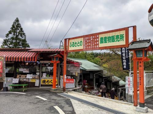 高塚地蔵25