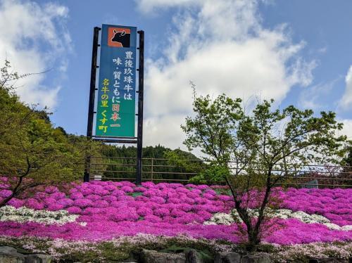 高塚地蔵31