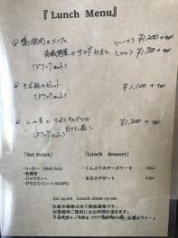 くんぷう2010・3