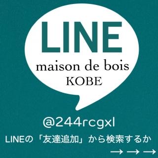 LINE1.jpeg