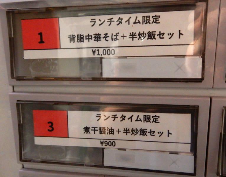 m200320004.jpg