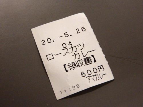 m200526002.jpg