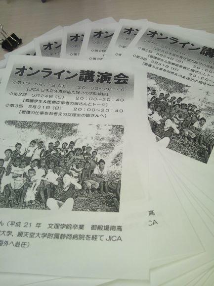 200510_2200022.jpg