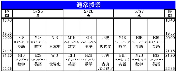 FJ高25~27