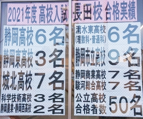 長田0313