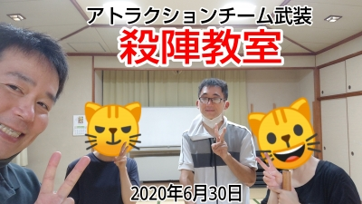 20200630