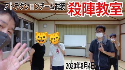 20200804