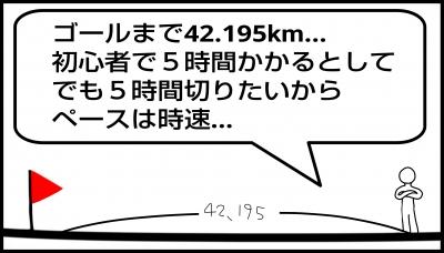 20200825イメージ2