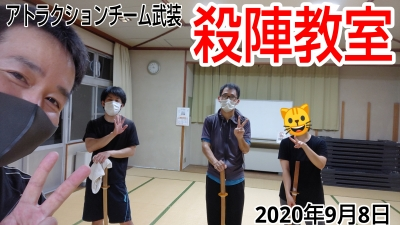 20200908