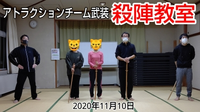 20201110