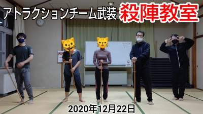20201222