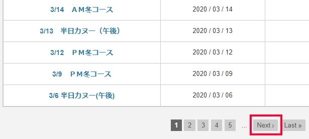 2020061901.jpg