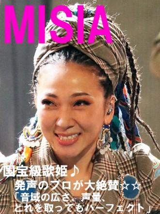 0-MISIA1.jpg