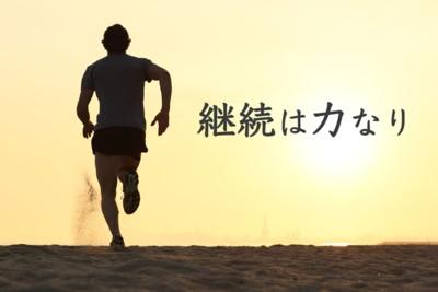0マラソン1