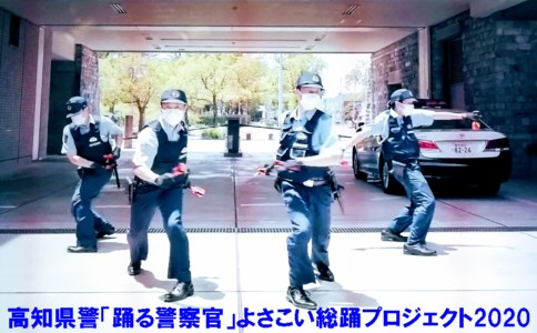 0-踊る警察官1