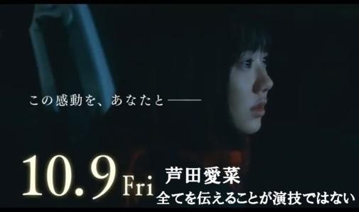 0-芦田愛菜1