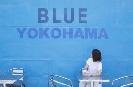 0-横浜ブルー1
