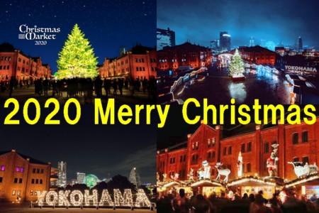 0-クリスマス1