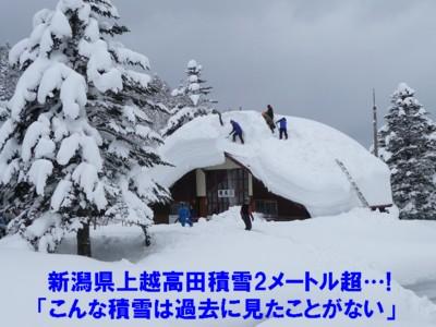 0-大雪1