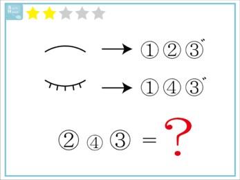 0-クイズ1