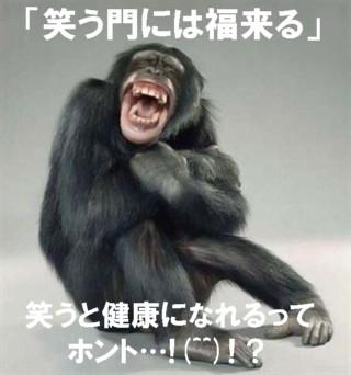 0-笑い1