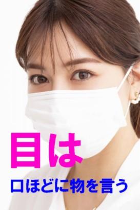 0-マスク1